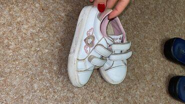 Кроссовки детские, 23 размер