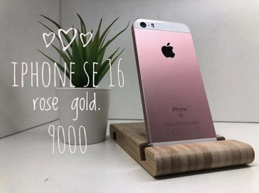 Продам iphone SE 16g rose gold. в Лебединовка