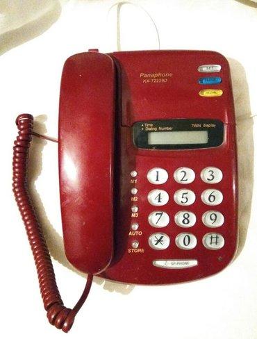 Stasionar telefon Panaphone Əla vəziyyətdə Monitorda saat göstərilir