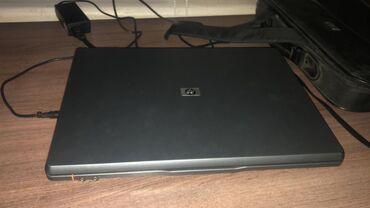 Компьютеры, ноутбуки и планшеты - Лебединовка: Двухъядерный процессор Intel Core Duo T2600 с тактовой частотой 2,16