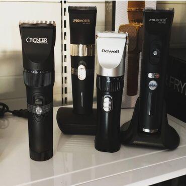 Машинка для стрижки волос Про керамическая лезвия 1 года гарантия