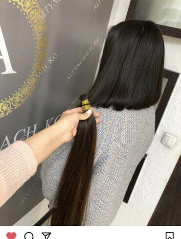 купить стики на айкос бишкек в Кыргызстан: Купим волосы очень очень дорого!!!!!!!! Срочно!!!!!!!! Лучшие самые лу