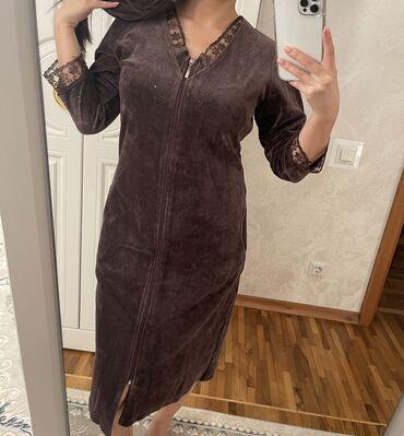 цветы в бишкеке с доставкой в Кыргызстан: Абсолютно новый халат для дома или келинок. Красивая модель в