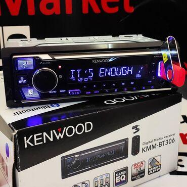 пеноплекс 3 см цена in Кыргызстан   ТЕПЛОИЗОЛЯЦИОННЫЕ МАТЕРИАЛЫ: Kenwood KMM 306BT Оригинал процессорный. Модель 2020года. Bluetooth