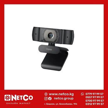 Веб-Камера Rapoo C200 ВЕБ-КАМЕРА 720P HD Делитесь эмоциями на любых