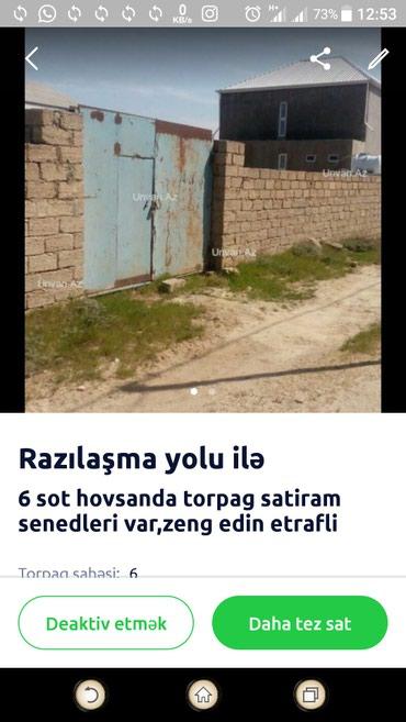 Bakı şəhərində Nomreye zeng vurun etrafli