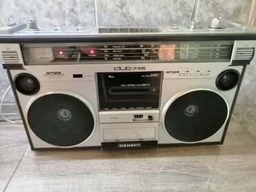 Audio | Srbija: Club 745 siemens-----radio radi svih. kanali, odlican zvuk ima, kao cd
