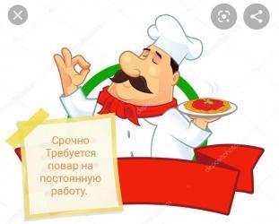 Срочно Требуется повар на постоянную в Бишкек