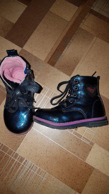 Деми ботинки 24 размер. б/у в отличном состоянии. в Бишкек