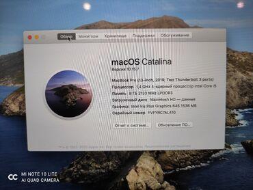 "macbook air 2008 год в Кыргызстан: Macbook pro 2019 13"" 8 ram 256 gb tuchbar  макбук про 2019 13"" 8 ram 2"