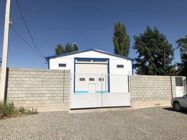 аппарат мойка в Кыргызстан: Продаю мойку в военнопнтоновке 6 соток. Целевое назначение: под здание