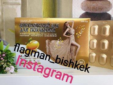 Королевский БобОписание от продавцаЭтот продукт изготовлениз