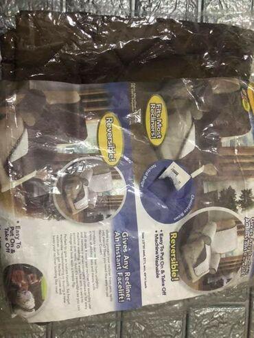 Kuća i bašta - Sombor: Prekrivač za fotelju sa dva lica Cena 1950dinDosta je bilo mučenja!