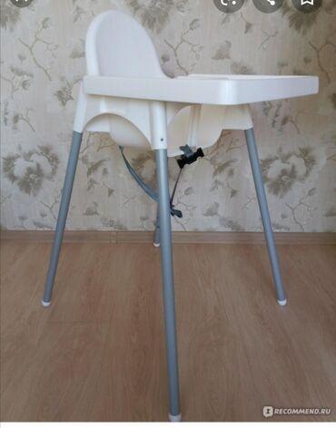 Стол для кормления от икеа в ОТЛИЧНОМ состоянии