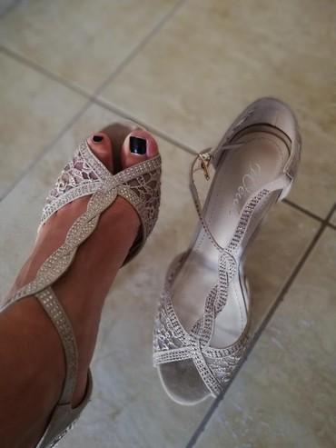 Sandale nude boje, nove - Jagodina