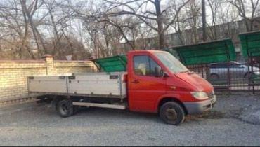 Продаю грузовую автомашину спринтер в Бишкек