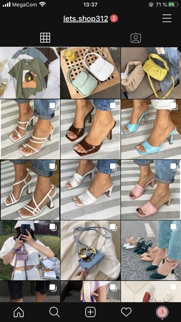 Женская обувь на заказ!