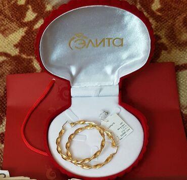 серьги для новорожденных в Кыргызстан: Серьги Золото 585, Элита