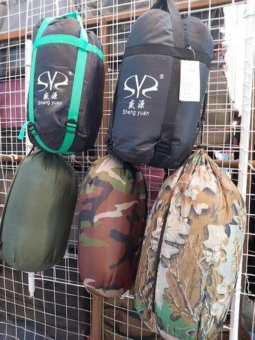 Спальные мешки. Спальный мешок. Плотные. Выдержат холод до -15°. в