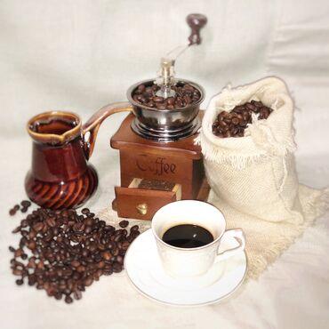 кофеварки bosch в Кыргызстан: Подарочный набор!!!Идеален для подарка! Ручная кофемолка из