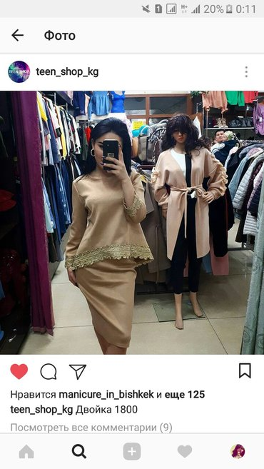 Новое платье размер стандарт от 42-46.Цена 700с в Бишкек