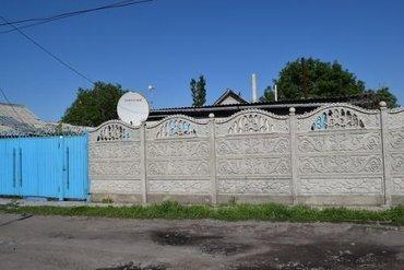 продукты на дом бишкек в Кыргызстан: Продам Дом 120 кв. м, 4 комнаты