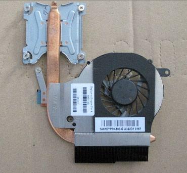 Bakı şəhərində Soyutma sistemi HP G62, G72 noutbukları üçün Part number: 606014-001