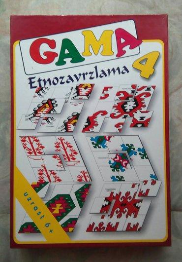 Gama 4 etnozavrzlama - Belgrade
