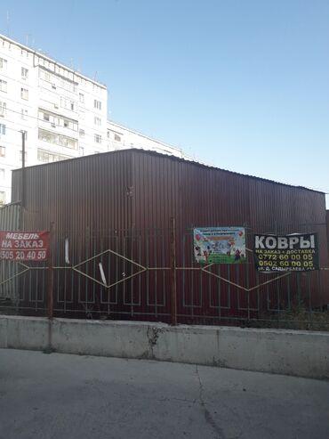 полка для магазина в Кыргызстан: Продаю магазин без место. Площадь 30 м кв, утепленный, имеются полки