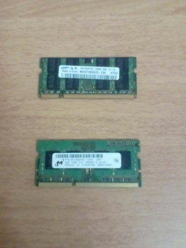 Bakı şəhərində Noutbuk üçün RAM-lar satılır: