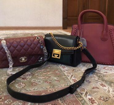 Сумки - Бишкек: Продаю новые сумки