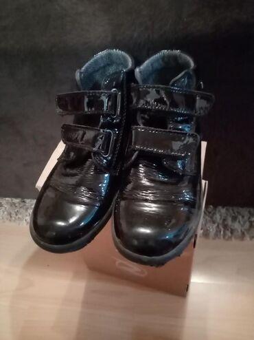 Dečije Cipele i Čizme   Kula: Naturino lakovane cipele broj 32