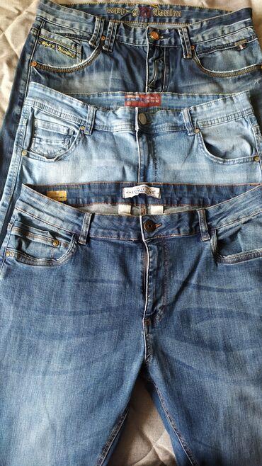 индюк черный принц в Кыргызстан: Фирменные джинсы (Lcwjeans, Zara) в отличном состоянии размера 32, рос
