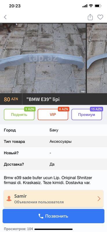 bmw m bufer - Azərbaycan: BMW e39 Sade bufer ucun lip