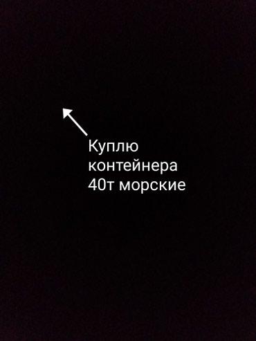 ad-image-48982675