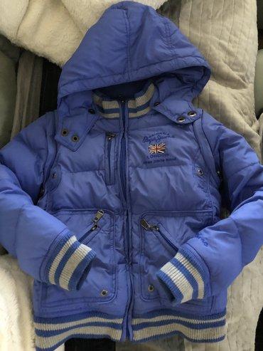 Dečije jakne i kaputi | Kikinda: PEPE JEANS perjana jakna za dečaka vel.8 skidaju se rukavi i