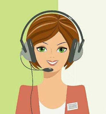 оператор в call center девушка   в Бишкек