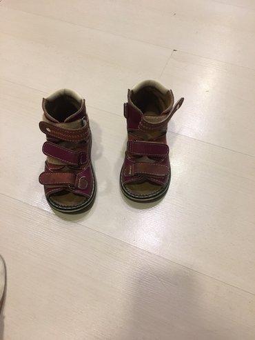 детская ортопедическая обувь 4rest в Азербайджан: Ортопедическая с супинатором 22 размер 25 азн