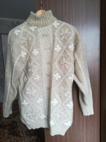 Свитер очень теплый цвет бежевый размер 48 50 в Бишкек