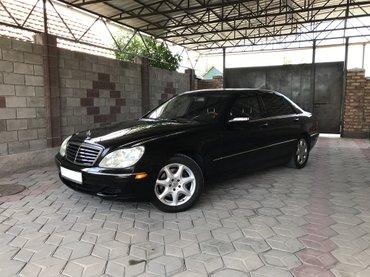 Mercedes-Benz S 430 2003 в Кант