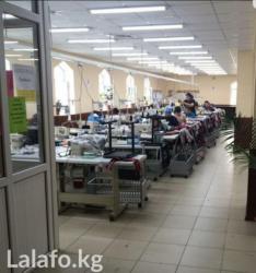 Швеи - Опыт работы: Больше 6 лет опыта - Бишкек: Швея 5-нитка. Больше 6 лет опыта. Старый толчок