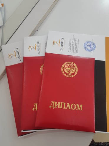 Курсы массажа в Бишкеке! в Бишкек