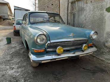 ГАЗ 21 Volga 2.5 л. 1966
