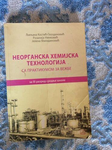 Knjige, časopisi, CD i DVD | Ivanjica: Neorganska hemijska tehnologija sa praktikumom za vezbe. Za 3.razred