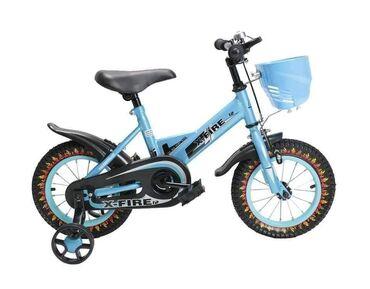 Ski oprema - Srbija: Cena 6590 dinara  bicikl namenjen mališanima koji žele da savladaju p