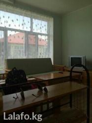 Продаю или меняю на кв. в Бишкеке. в Бостери