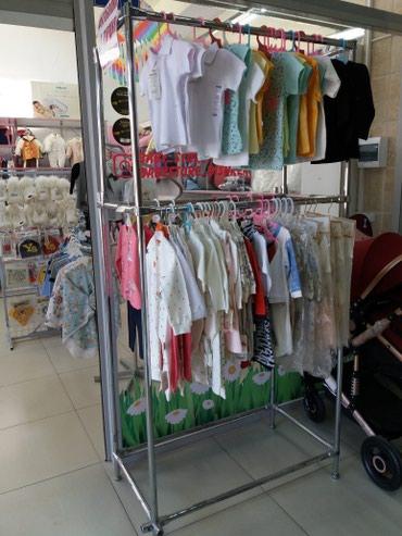 Оборудования для магазина и бутиков. в Бишкек