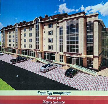 Квартиры - Кара-Суу: Продается квартира: 3 комнаты, 91 кв. м