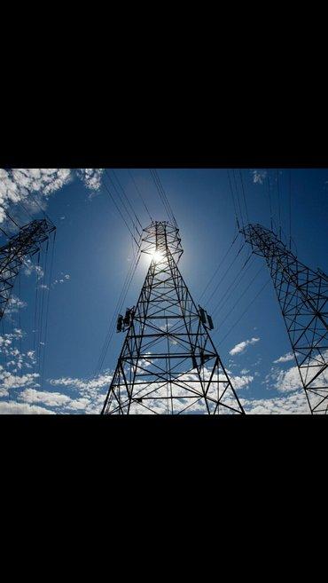 """в компанию """"working"""" требуется энергетик. требования: -старше 18 лет;  в Бишкек"""