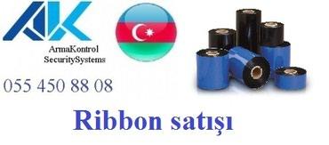 Bakı şəhərində Ribbon satisi (ID kart print eden apparat ucun)